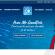 Création de site web Boulogne sur Mer, Calais Mr.Goodfish